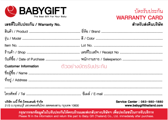 Design-Warranty-Card-1